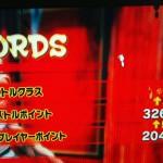 祝!PS3 PP2000突破!