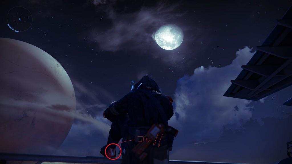 Destiny_SS05_1