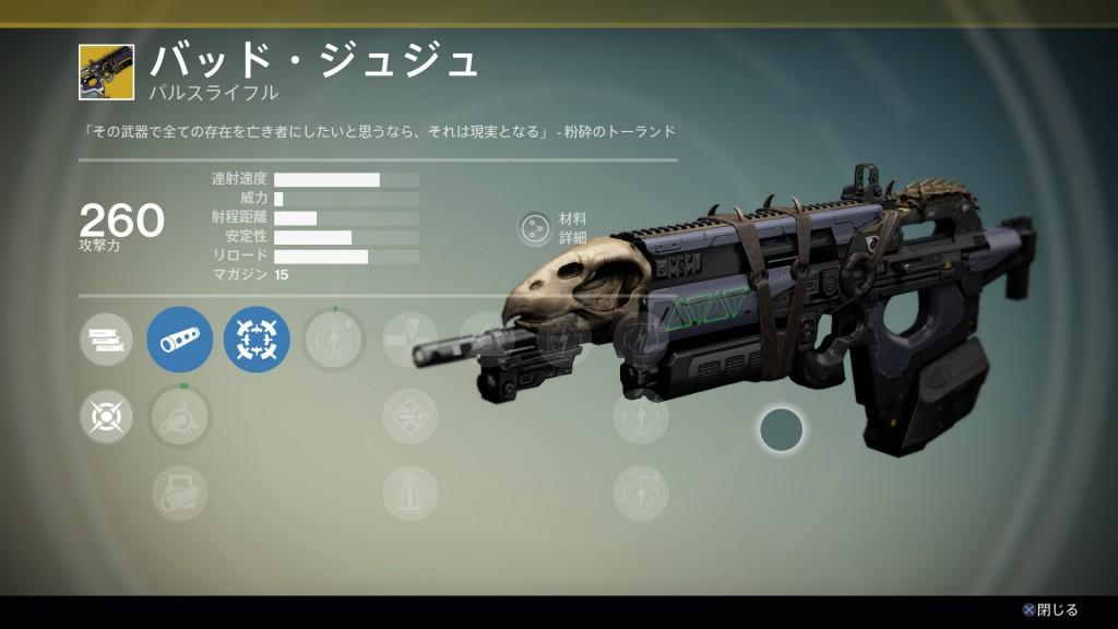 Destiny_SS06