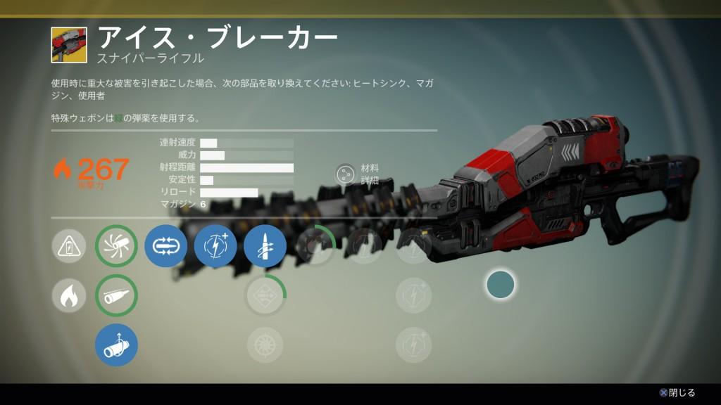 Destiny_SS09