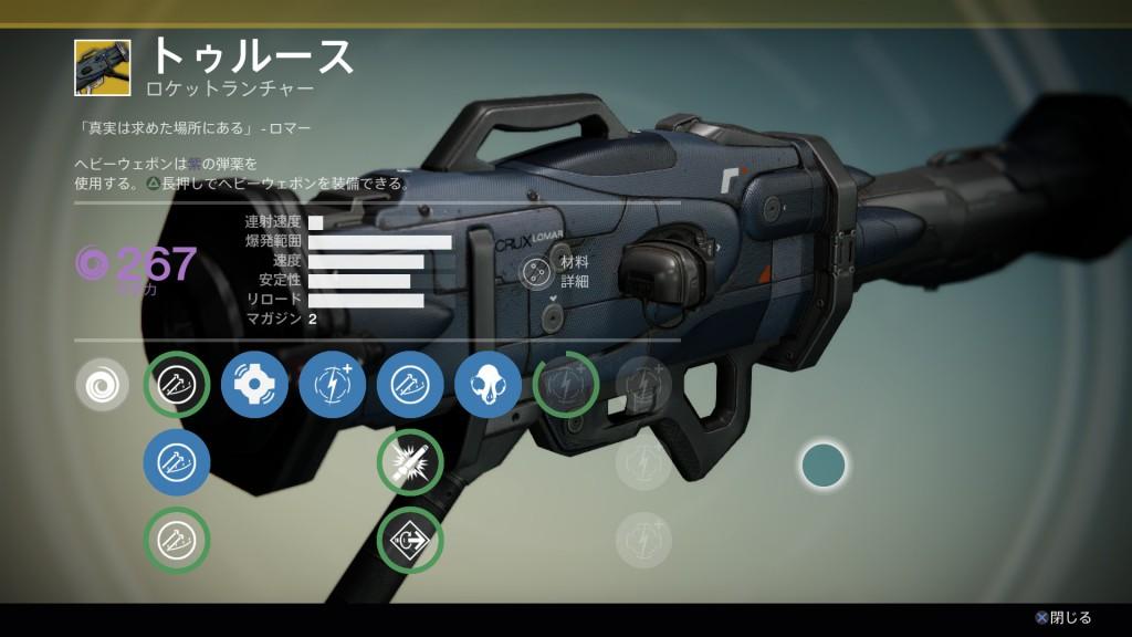 Destiny_SS08