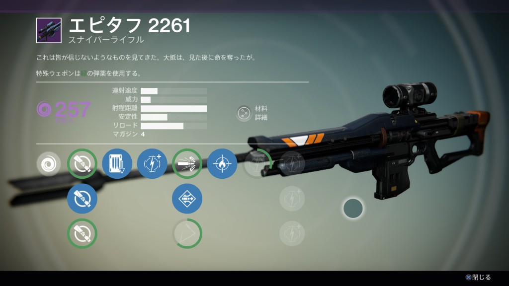 Destiny_SS07
